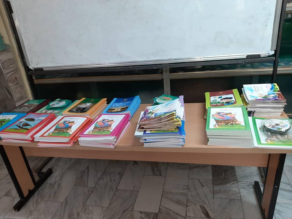 توزیع کتب درسی